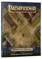 """Игровое поле """"Pathfinder. Деревня"""""""