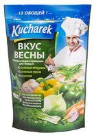 """Приправа """"Kucharek. Вкус весны"""" (175 г)"""