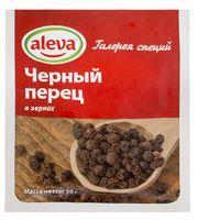 """Перец черный горошек """"Aleva"""" (20 г)"""