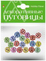 """Набор пуговиц декоративных """"Цветные линии"""" (арт. 2-179/07)"""