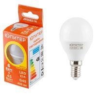 Лампа светодиодная Шар G45 6 Вт/3000/Е14