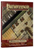 """Pathfinder. Игровое поле """"Таверна"""""""