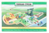 """Железная дорога """"Станция товарная"""" (арт. 2062)"""