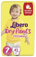 "Подгузники-трусики ""Libero. Dry Pants 7"" (16-26 кг; 42 шт.)"
