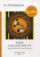Tales of the Jazz Age IX (м)