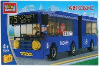 """Конструктор """"Транспорт. Автобус с гармошкой"""" (155 деталей)"""