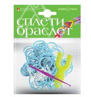 """Набор для плетения из резиночек """"Голубой"""" (1000 шт.)"""