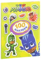 Герои в масках. 100 наклеек (зеленая)