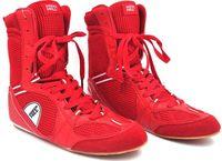 Обувь для бокса PS005 (р. 38; красная)