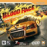 Blood Race. ����������� �����