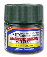 Краска Mr. Metal (bronze, MC216)