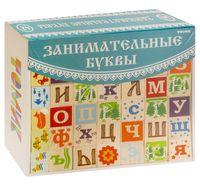 """Кубики """"Занимательные буквы"""" (42 шт.)"""