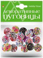 """Набор пуговиц декоративных """"Сердечки"""" (арт. 2-172/11)"""
