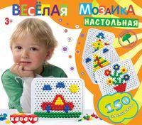"""Мозаика """"Веселая мозаика"""" (150 элементов; арт. 12102)"""
