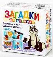 """Кубики """"Явления природы"""" (4 шт.)"""