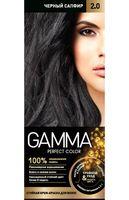 """Крем-краска для волос """"Gamma perfect color"""" (тон: 2.0, черный сапфир)"""