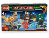 """Конструктор """"Парк динозавров. Лаборатория"""" (172 детали)"""
