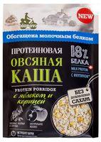 """Каша быстрого приготовления протеиновая """"Bionova. С яблоком и корицей"""" (40 г)"""