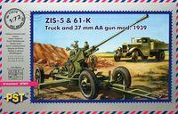 Грузовик ЗиС-5 и 37-мм зенитка 61-К обр. 1939 г. (масштаб: 1/72)