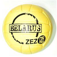 Мяч волейбольный №4 (арт. VOL-Z)