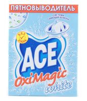 "Пятновыводитель ""Oxi Magic White"" (500 г)"