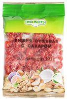 """Вишня сушеная """"Econuts"""" (60 г)"""