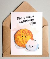 "Открытка ""Драник и сметана"" (арт. ОД-13)"