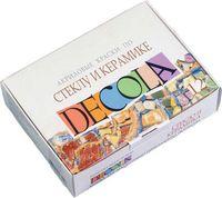 """Акриловые краски по стеклу и керамике """"Decola"""" (12 цветов х 20 мл)"""