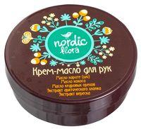 "Крем-масло для рук ""Nordic Flora"" (100 г)"