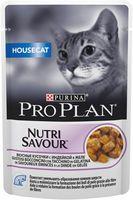 """Пресервы для домашних кошек """"Nutri Savour. Housecat"""" (85 г; индейка в желе)"""