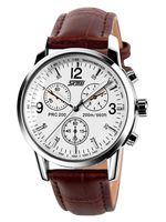 Часы наручные (белые; арт. 9070)