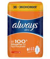 """Гигиенические прокладки """"Always Ultra Normal"""" (36 шт.)"""