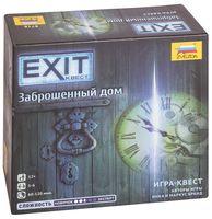 Exit Квест. Заброшенный дом