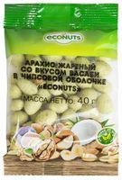 """Арахис в глазури """"Econuts"""" (40 г; васаби)"""