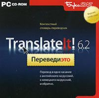 TranslateIt! 6.2
