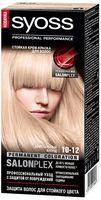 """Крем-краска для волос """"Syoss"""" тон: 10-12, кристальный блонд"""