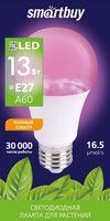 Лампа светодиодная (LED) Фито A60-13W/E27
