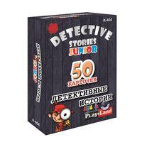 Детективные истории. Юниор