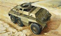 """Автомобиль """"M20 GREYHOUND"""" (масштаб: 1/72)"""