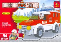 """Конструктор """"Пожарная бригада. Пожарный фургон"""" (94 детали)"""