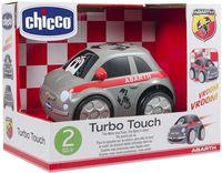 """Машинка инерционная """"Fiat turbo-touch 500"""" (серая)"""