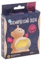"""Набор для лепки из песка """"Космический"""" (розовый; 150 г)"""