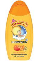 """Шампунь для волос детский """"Сочный мандарин"""" (200 мл)"""