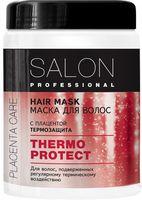 """Маска для волос """"Термозащита"""" (1 л)"""