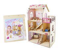 """Дом для кукол """"Кукольный дом с мебелью"""""""