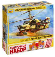 """Подарочный набор """"Вертолет Ка-50Ш Ночной охотник"""" (масштаб: 1/72)"""