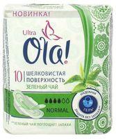 """Гигиенические прокладки """"OLA! Зеленый чай"""" (10 шт)"""