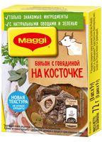 """Кубик бульонный """"Maggi. С говядиной на косточке"""" (8 шт.)"""