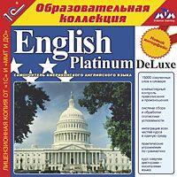 1С:Образовательная коллекция. English Platinum DeLuxe