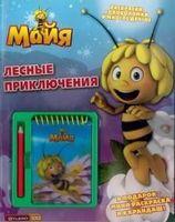 Пчелка Майя. Лесные приключения (+ блокнот + карандаш)